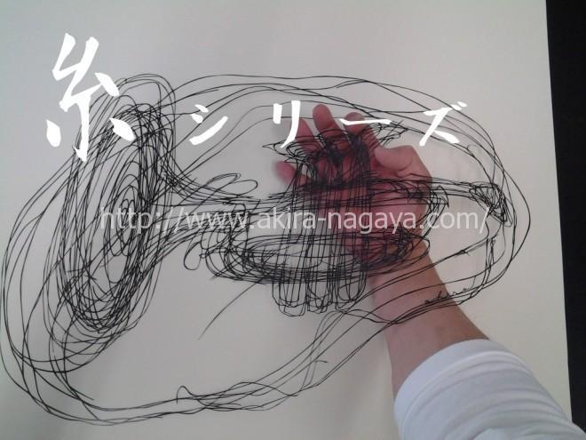 ギャラリー「糸シリーズ」